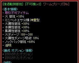 wa-museikou2.jpg