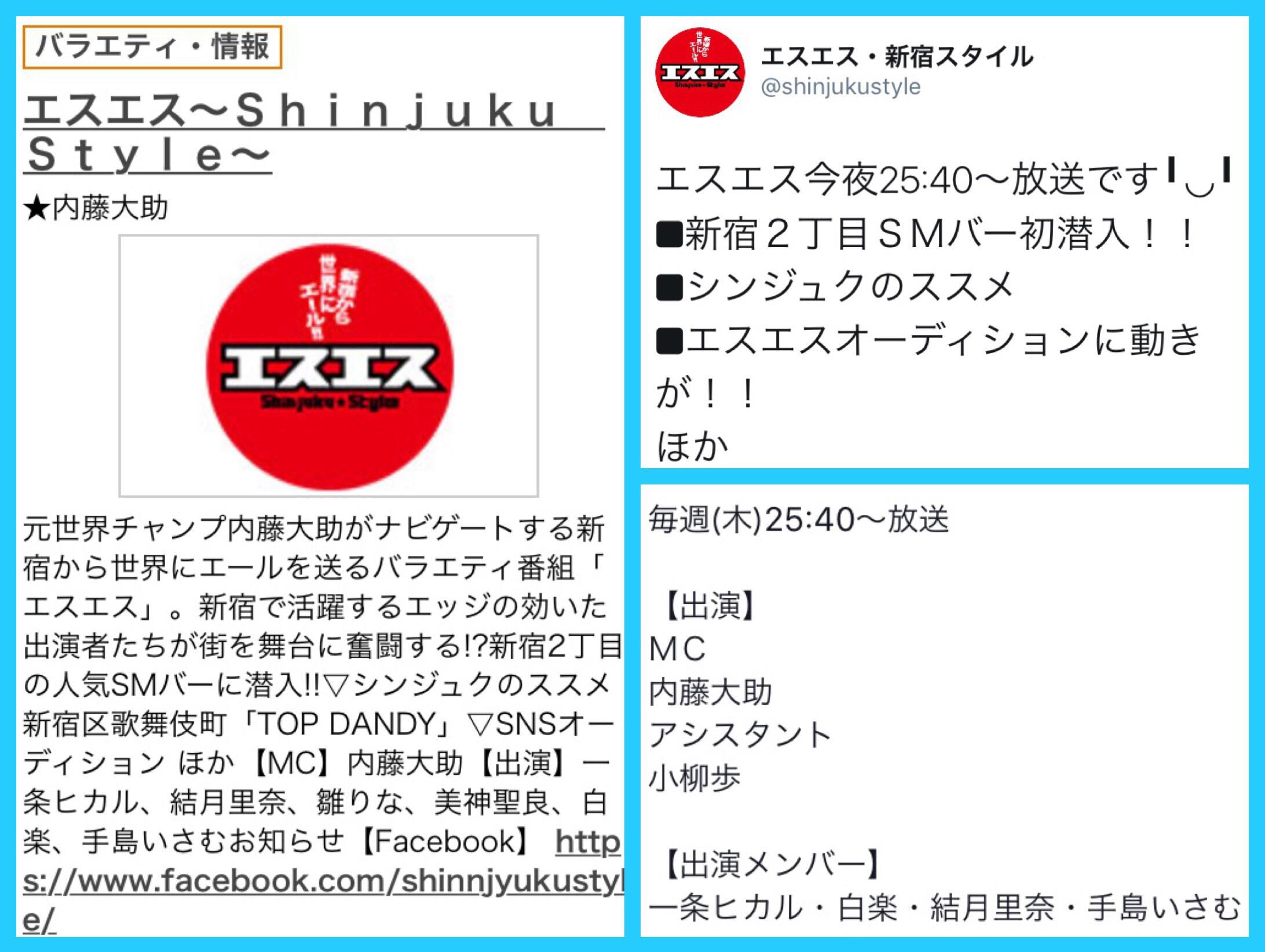 moblog_246dd9fe.jpg