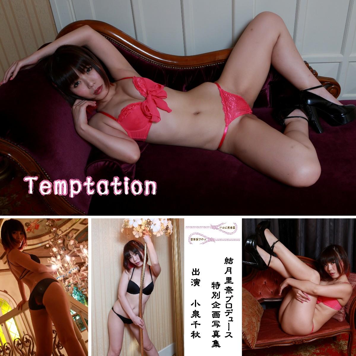 moblog_d495bb33.jpg