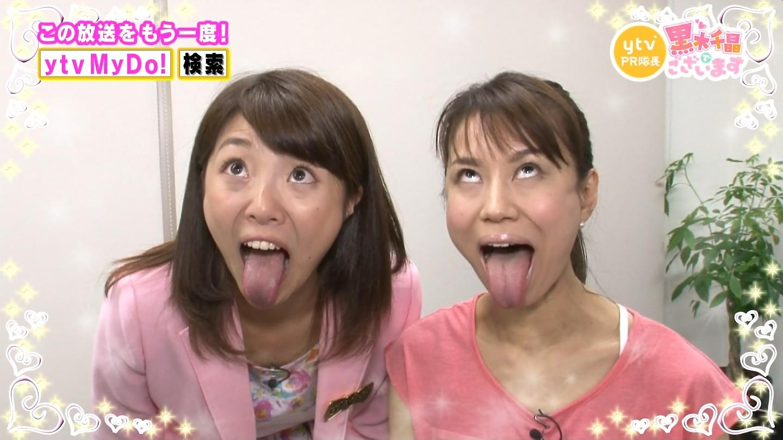 アイドルが思いっきり舌出しを貼るスレパート2 [無断転載禁止]©bbspink.comYouTube動画>12本 ->画像>1312枚