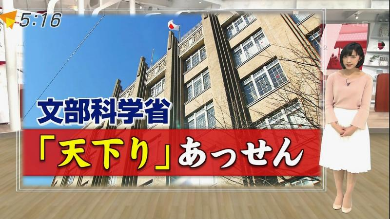 堂真理子 竹内由恵 由恵の尻アップとパン線が スーパーJチャン ...