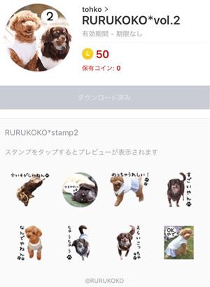20170708094635e7a.jpg