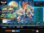 「鉄拳Revolution」公式サイトのトップページ