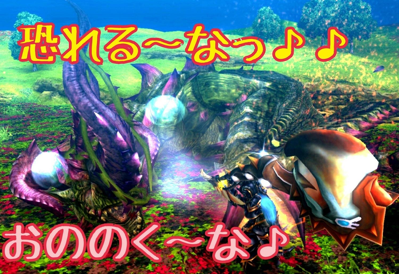 16-12-24-14-07-58-114_deco.jpg