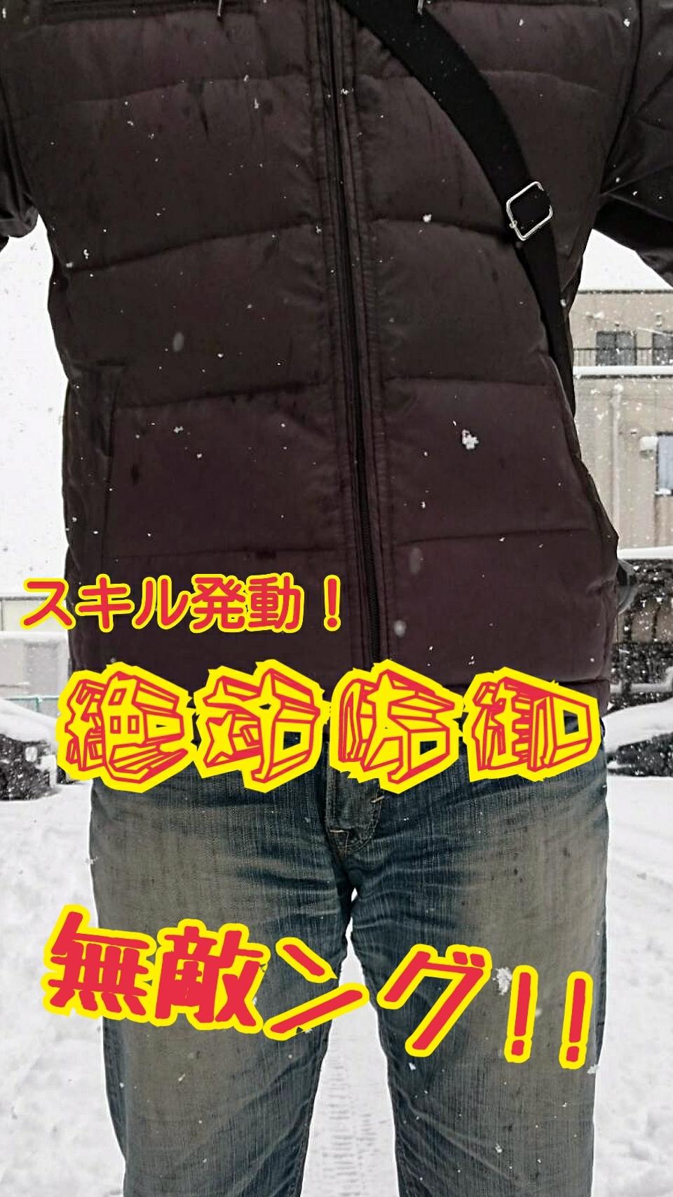 17-01-18-00-26-03-953_deco.jpg