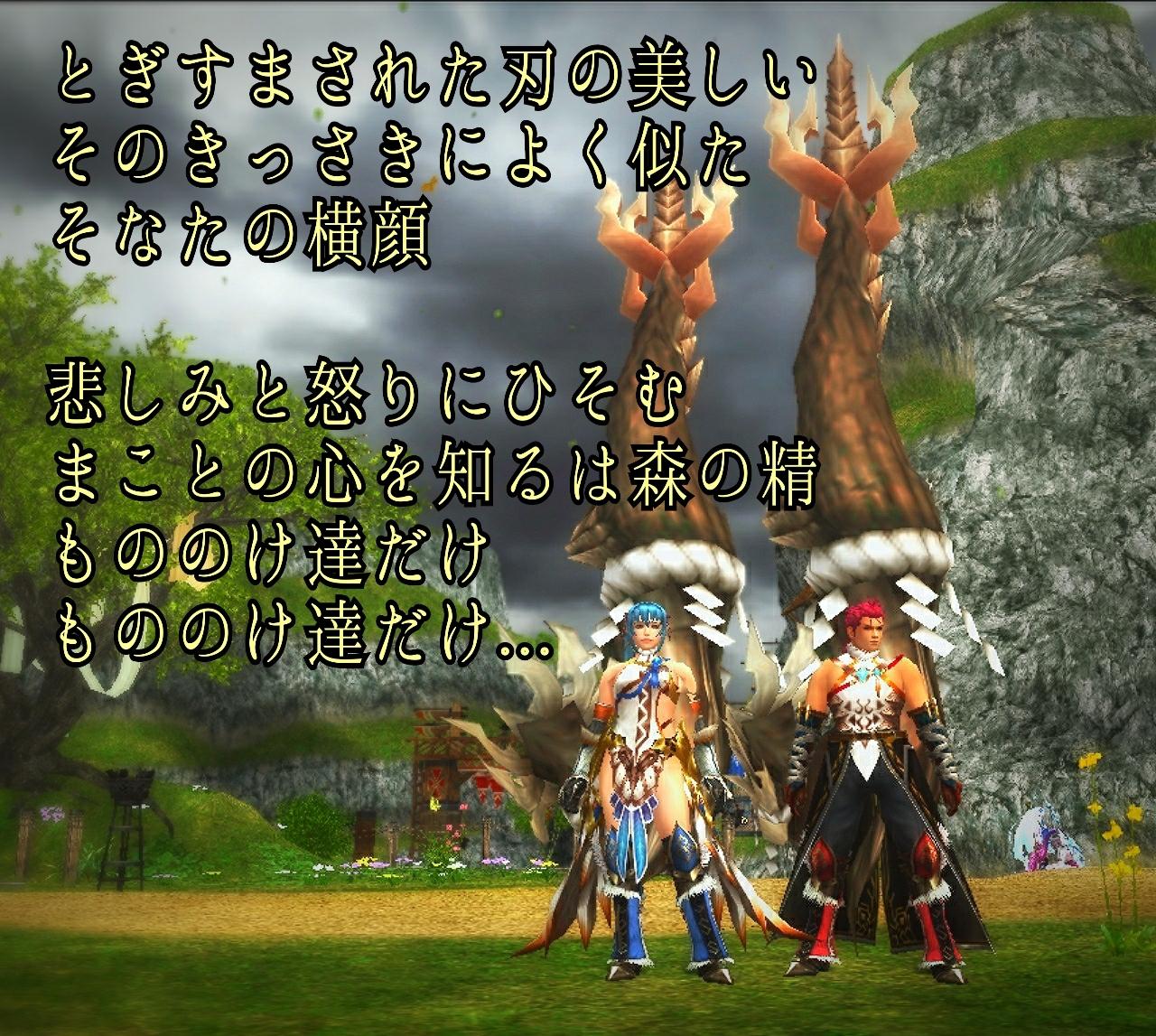 17-02-12-10-00-44-466_deco.jpg