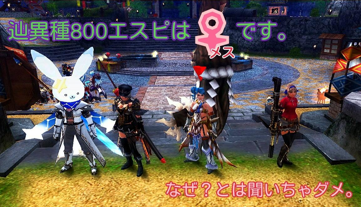 17-02-22-12-48-41-937_deco.jpg
