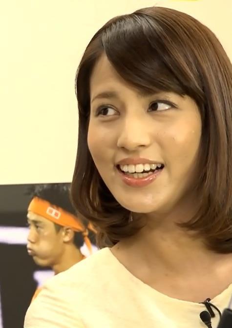 永島優美 太もも画像6