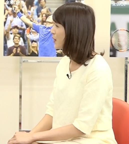 永島優美 太もも画像7