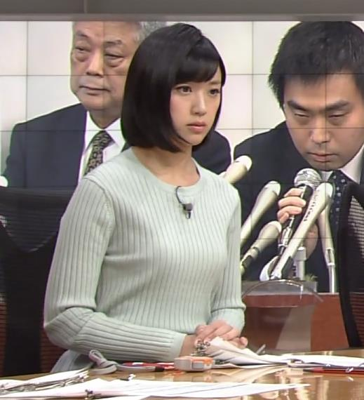 【有名人,素人画像】竹内由恵アナ にっとお乳☆