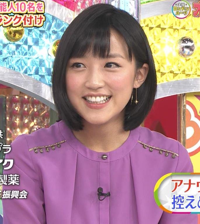 竹内由恵 太もも画像8