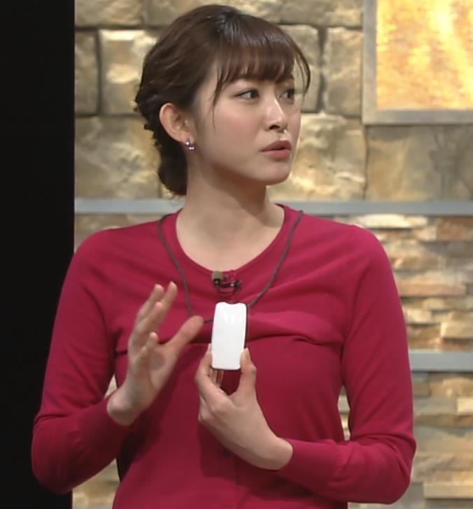 久冨慶子 画像10