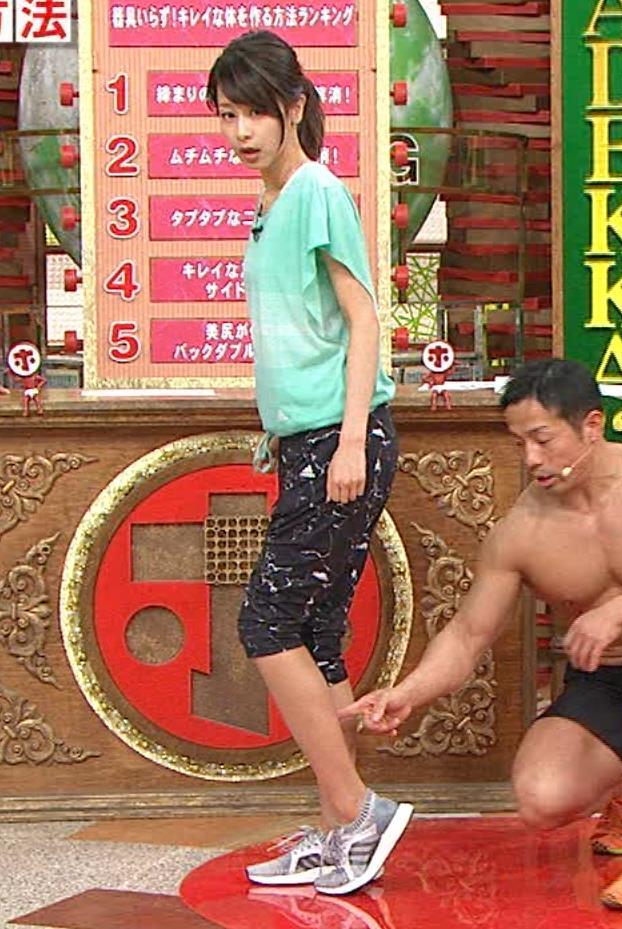 加藤綾子アナ 自分ではげしく股間を触っているように見えるGIFムービー