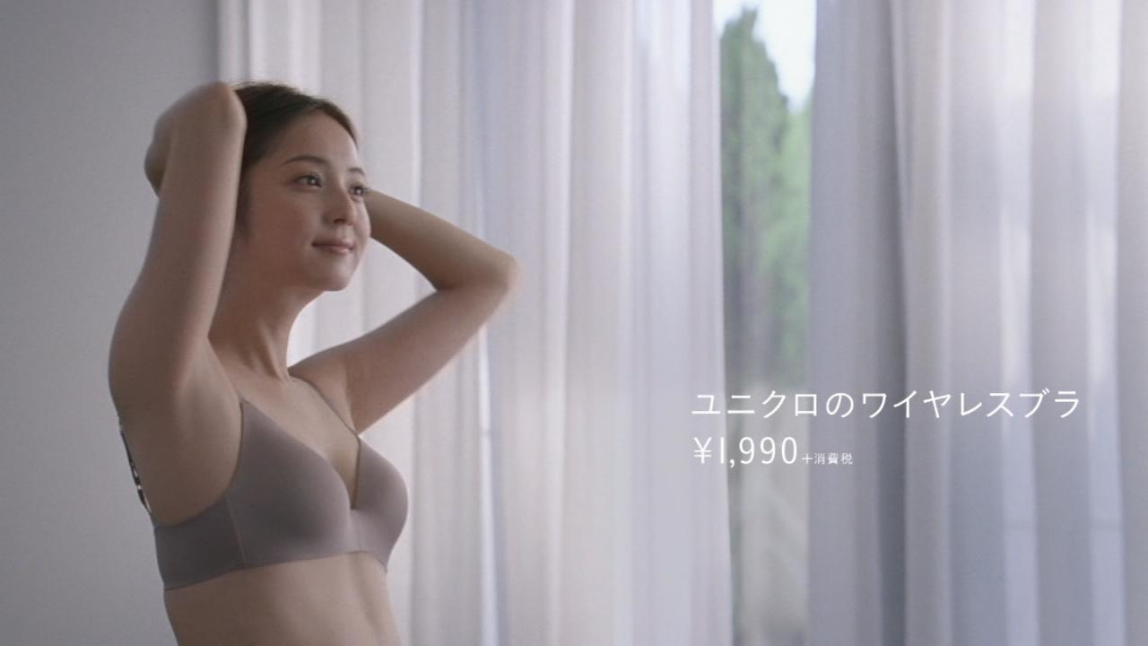 佐々木希 おっぱい画像16