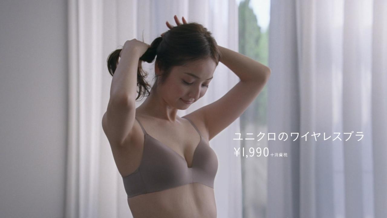 佐々木希 おっぱい画像17