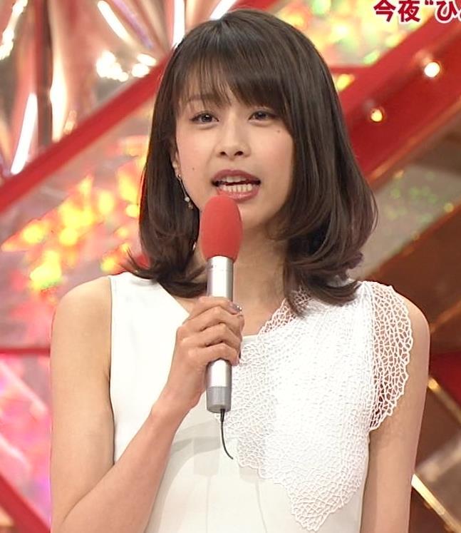 加藤綾子 おっぱい画像5