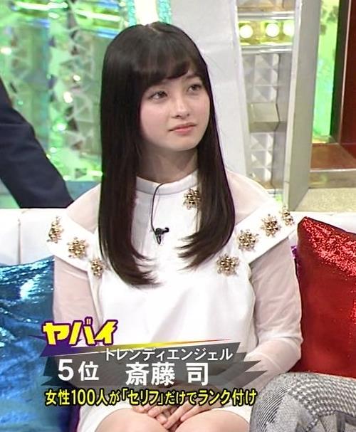橋本環奈 画像5