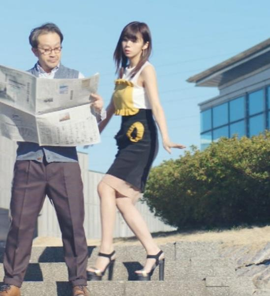池田エライザ 画像6