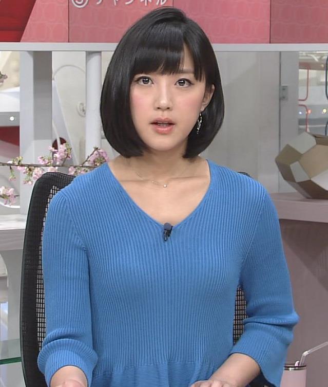 竹内由恵 ふくらみ画像3