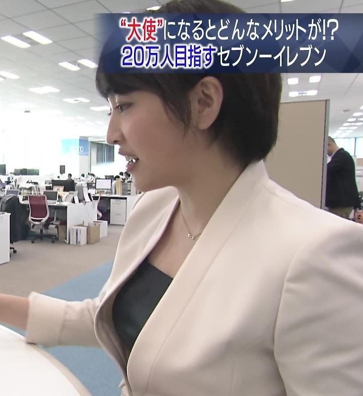 相内優香 エロ画像3