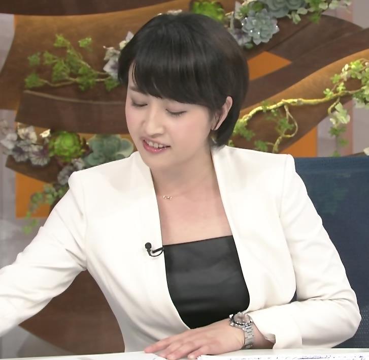 相内優香 エロ画像5