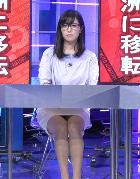 吉木誉絵 モデルコラムニストのパンツ丸見え
