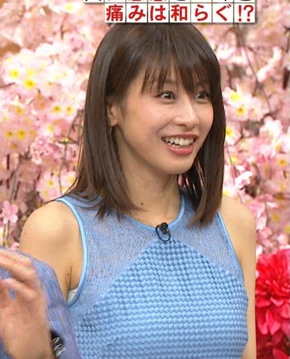 加藤綾子 画像8