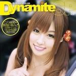 成瀬心美 BEST版AV 「Dynamite SP 成瀬心美 16時間」 12/15 動画配信開始