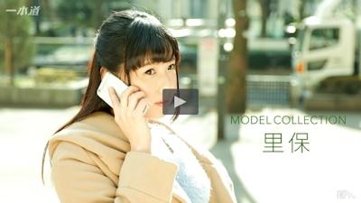 モデルコレクション 小高里保 -一本道
