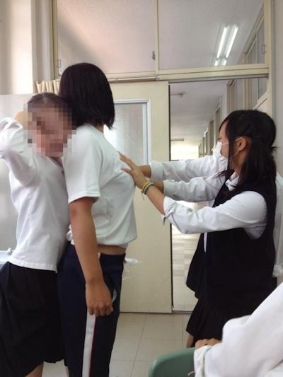 JKのおふざけセクシー画像 3