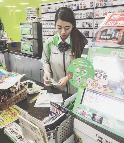 台湾のファミリーマートの爆乳店員 1