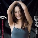 2016年No.1レースクイーン 三城千咲 セクシーグラビア画像