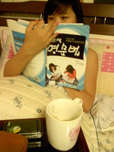 巨乳な韓国美少女の流出ヌード画像 3