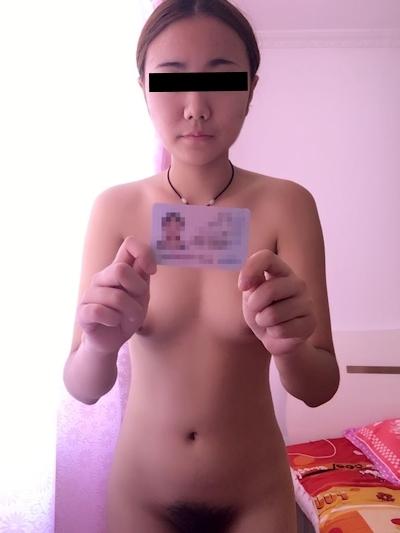 裸ローン(ヌードローン)で撮らされたヌードが流出した美女のヌード画像 4