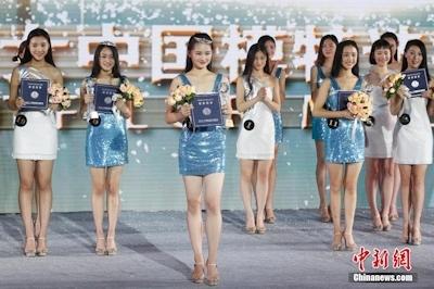 中国・北京 美少女コンテスト決勝大会 11