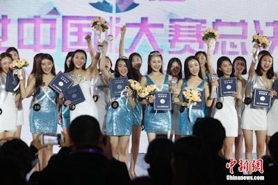 中国・北京 美少女コンテスト決勝大会 13