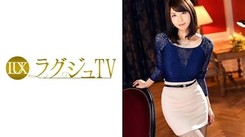 ラグジュTV 520  -ラグジュTV