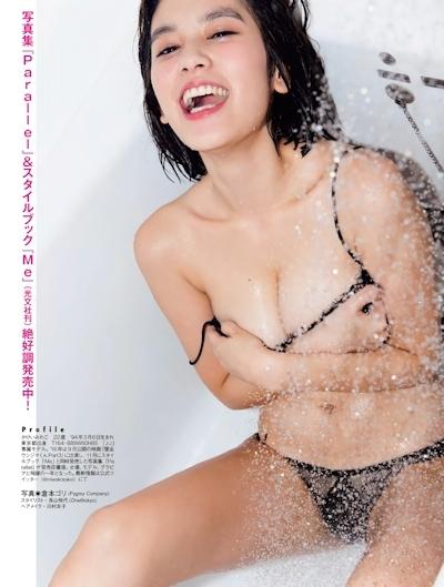 筧美和子 セクシーグラビア画像 6