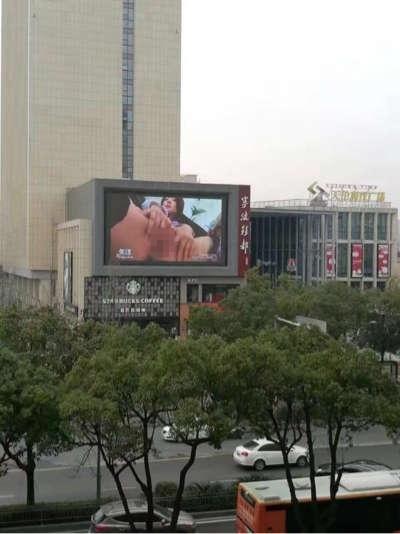 中国・寧波市の大型ビジョンに誤っておマンコくぱぁしてる無修正AVが流れる 3