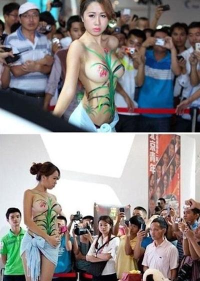セクシーすぎる中国のモーターショーコンパニオンの画像 20