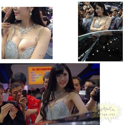 セクシーすぎる中国のモーターショーコンパニオンの画像 22