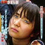 痴 漢モノ 新作AV 「電車痴 漢で「絶対イクもんか…」腰をひねり絶頂を拒み続ける女子校生の失禁がまん顔」 / 動画配信開始
