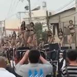 台湾の大物政治家の葬儀に50名のポールダンサーが参列しセクシーダンスパレード 【動画あり】