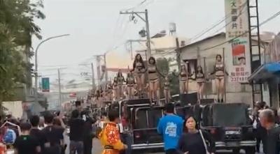 台湾で県会議長の葬儀に50名のポールダンサーが参列しセクシーダンスパレード