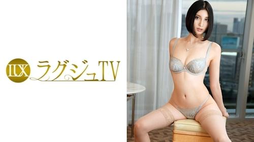 ラグジュTV 536  -ラグジュTV