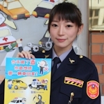 台湾の美人警官 林筱綺(Lin-Xiaoqi)が交通安全を呼びかける