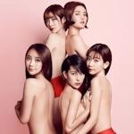中国美人キャスターTOP30のセクシー画像