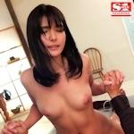 S1(エスワン ナンバーワンスタイル) 2017/2/19 発売の新作AV一覧