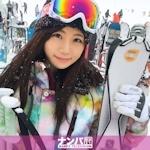 スキーナンパ 02 in 新潟 れな 22歳 外国語スクールの事務員 ナンパTV 1/22 リリース