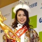 ミス日本2017 グランプリは高田紫帆に決定